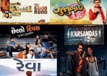 All Time Top Rated Gujarati Movies