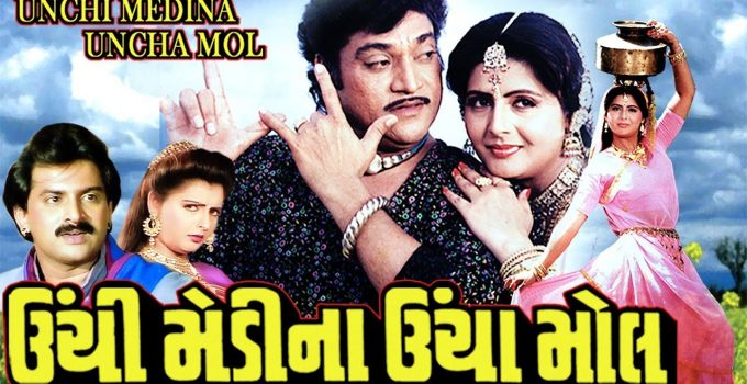 Top Rated Gujarati movies of 1990s