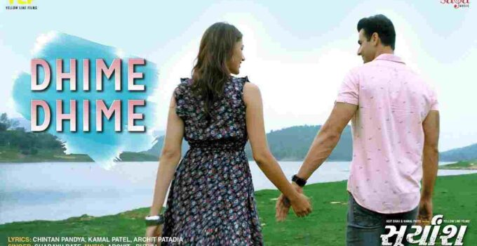 Dhime Dhime Song Lyrics
