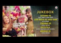 Katputhla Song Lyrics
