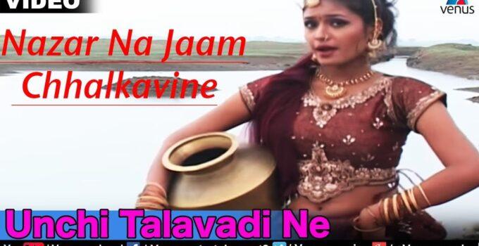 Unchi Talavadi Ne Song Lyrics