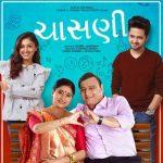 Chasani Mithash Zindagi Ni Full Movie Download