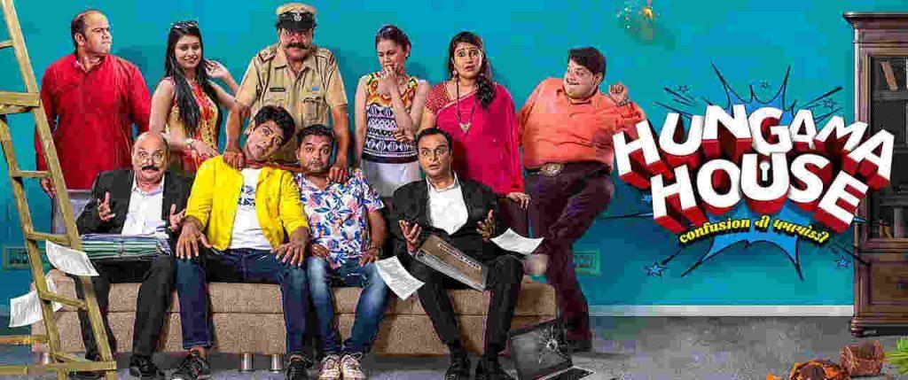 Gujarati movies News and updates