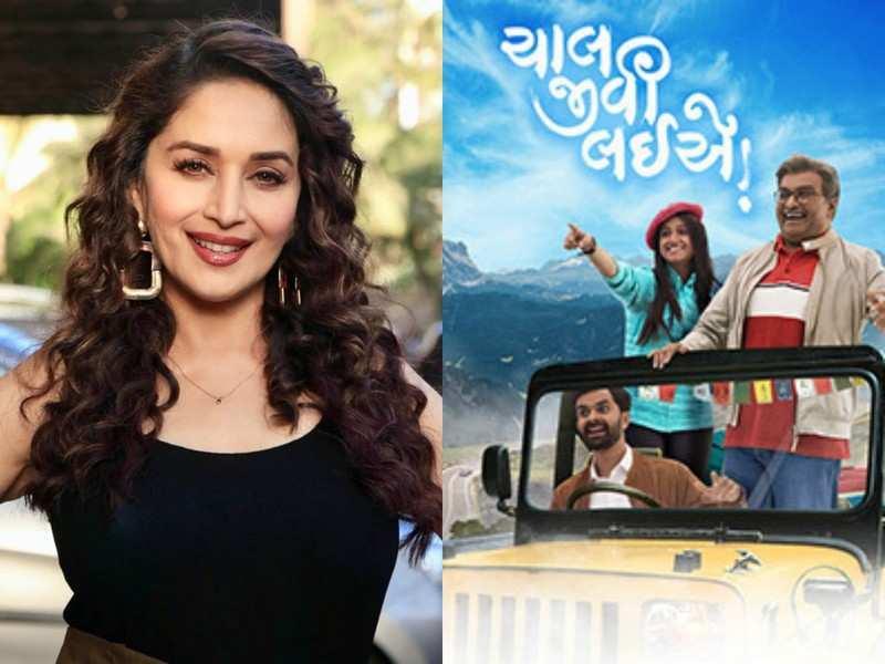 Chaal Jeevi Laiye Film Yash Soni Role