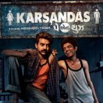 Karsandas Pay And Use Film Tilok and his brother Role