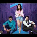 Love Ni Bhavai Film Malhar Thakar role