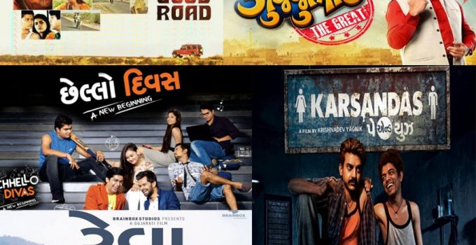 Top 10 Gujarati Movies of All Time That You Should Not Miss