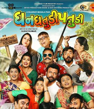 Dhan Dhatudi Patudi Upcoming Movie