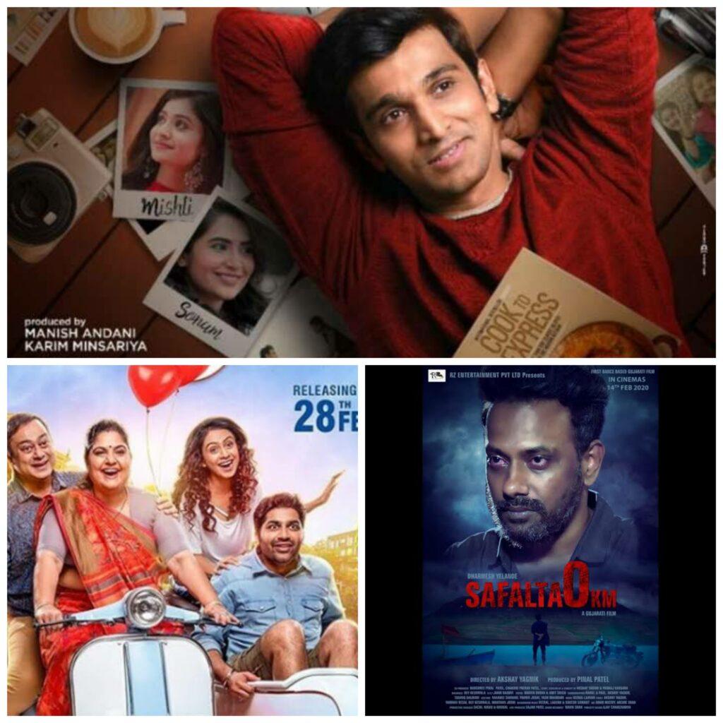 Top Five Gujarati Movies 2020