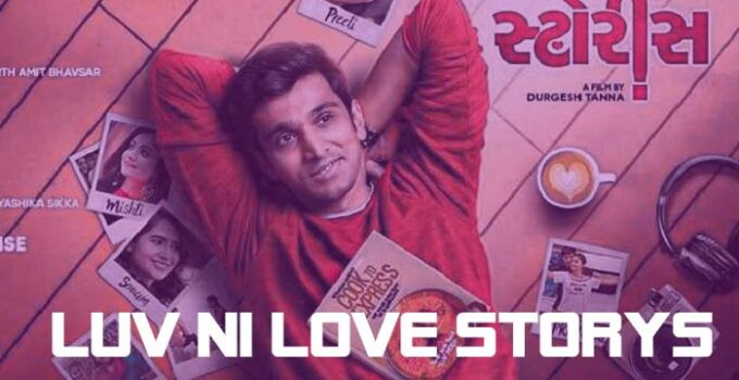 Luv Ni Love Story Full Movie