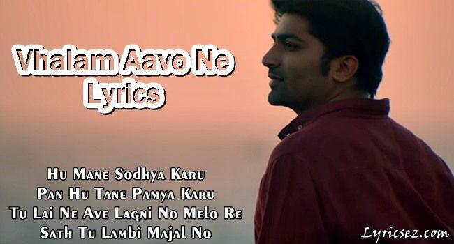 Vhalam Aavo Ne Song Lyrics
