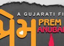 Prem Anubandh Movie
